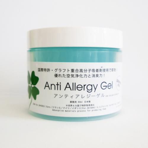 グルーアレルギーから守るには?