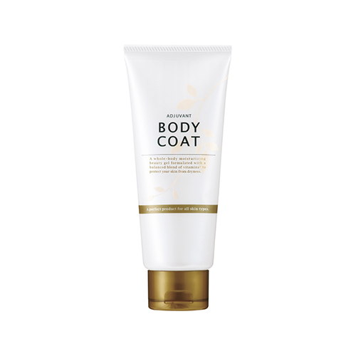【ADJUVANT】 BODY CARE ボディコート